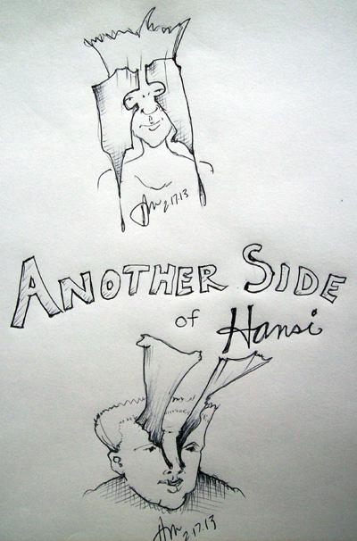 A side 004